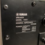 3way deviding network for YAMAHA S500 (pair)