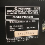 Pioneer CLD-939 + LG-1 LD player