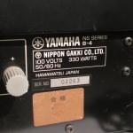 YAMAHA B-4 stereo power amplifier