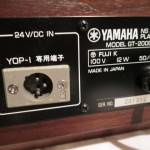 YAMAHA GT-2000L analog disc player