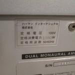 Mark Levinson No.332L dual monoral power amplifier