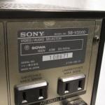 SONY SB-V3000 programmable selector