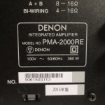 DENON PMA-2000RE stereo integrated amplifier