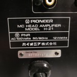Pioneer H-Z1 MC head amplifier
