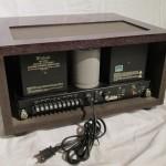 McIntosh MC7270 stereo power amplifier