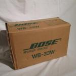 BOSE WB-33W wall brakets (NIB・pair)