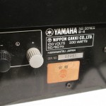 YAMAHA B-4 stereo power amplifier