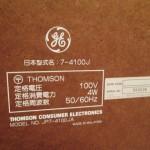 Thomson JP7-4100JA AM/FM radio