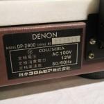 DENON DP-2800 analog disc player