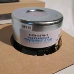DIY AUDIO SA/F80AMG 8cm full-range transducers (pair)