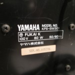 YAMAHA KPS-SW301 powered sub woofer