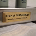 Ippinkan JS 0.32M 6600 MC step-up transformer
