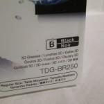 SONY TDG-BR250 3D glass (NIB)