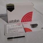 ortofon 2M-RED PNP MM phono cartridge