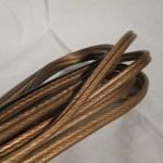 LEONI KABEL 5.0SQ speaker cables 3.0m (pair)