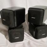 BOSE 501Z speaker system