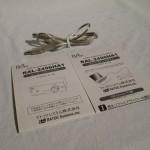 RATOC RAL-2496HA1 USB headphone amplifier