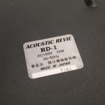 Acoustic Revive RD-1 disc demagnetizer