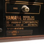 YAMAHA AX-2000A integrated stereo amplifier