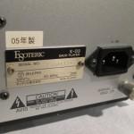 ESOTERIC X-03SE SACD/CD player