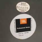 JBL 3110 frequency dividing networks (pair)
