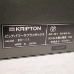 KLIPTON PB-111 AC distributor