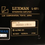 LUXMAN L-570 class-A stereo integrated amplifier