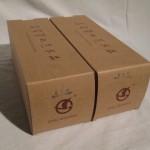 Triode (Shu Guang) 845 triode power tubes NOS/NIB (pair)