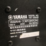 YAMAHA YST-SW45 powered sub woofer