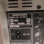marantz M-CR610 CD receiver