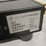 ORB DF-01 disc flatter