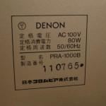 DENON PRA-1000B tube stereo preamplifier