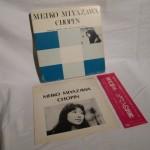 [CHOPIN / MEIKO MIYAZAWA (ALT-12)] 2-track / 38cm speed music tape