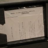 取扱説明書のほかテンプレートも付属、マウントの際の位地出しも容易です。