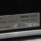 当時の正規輸入品(BAES物)、100V仕様です。