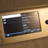 タッチパネル式ディスプレイで操作可能です。