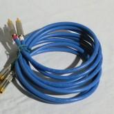 ベルデンのライン用ケーブル 9272 を RCA ケーブルとしたものです。1.5mの長さがあります。