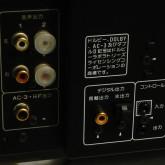 装備されている音声出力端子(degital/analog)です。