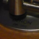 アームは DA-305 です。