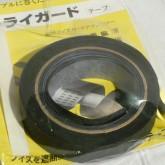 テープ幅 19mm /長さ 5m、絶縁テープも付属しています。