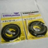 レギュラー Triguard tape と 効果を飛躍的に高めた Triguard Ultra のセットです。