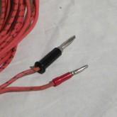 ケーブル端末はこの機器用の端子加工済です。
